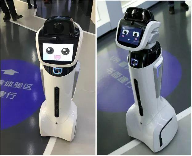 """探访全国首家""""无人银行"""" 机器人执掌大局"""