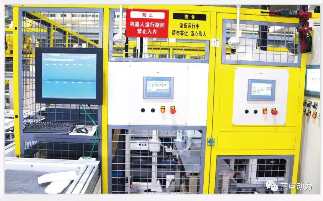 宗申首条按照工业4.0标准打造的智能生产线震撼投产