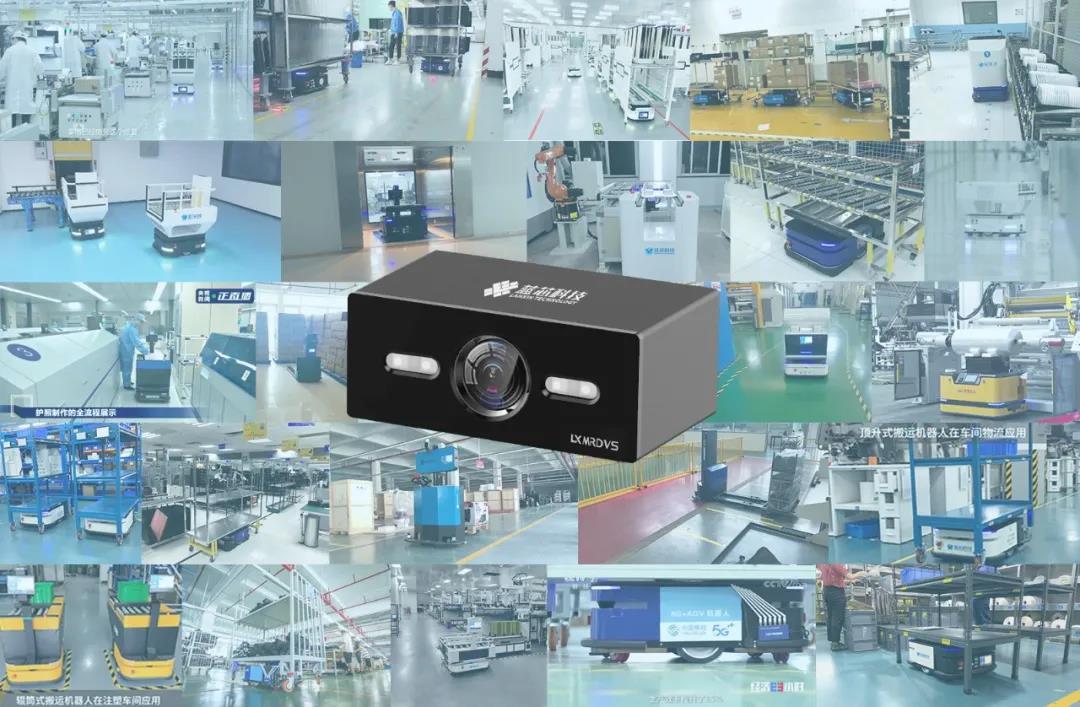 蓝芯科技发布全新3D视觉避障传感器